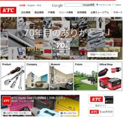 KTCは、レンチやスパナといった工具の製造販売が主軸の会社。