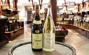 「甲州市産ワイン」がもらえる「山梨県甲州市」