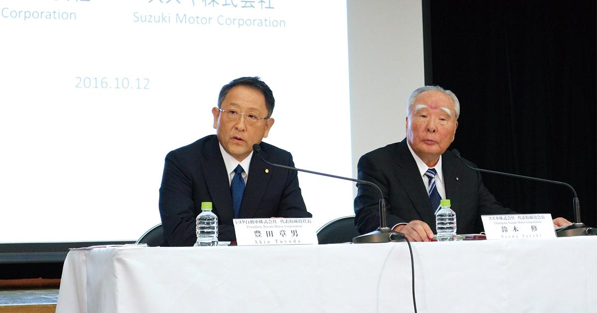 トヨタとスズキは「資本提携」まで踏み込むか