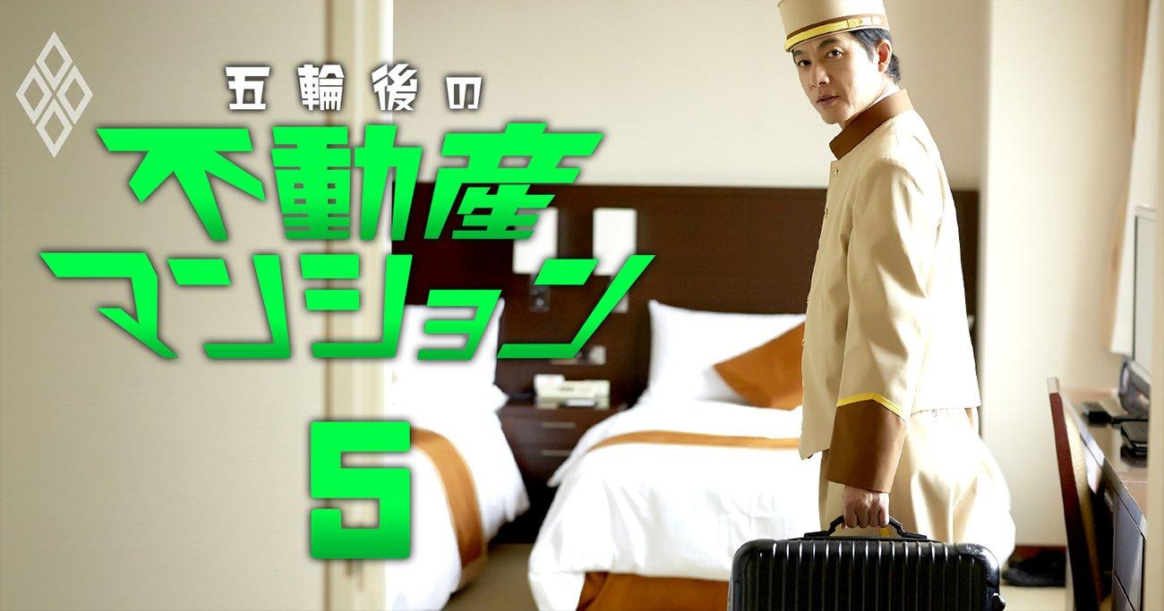 外資系高級ホテルが「九州の地方都市」で3棟も乱立開業の仰天計画【東京・関西・九州・名古屋の再開発最新マップ】