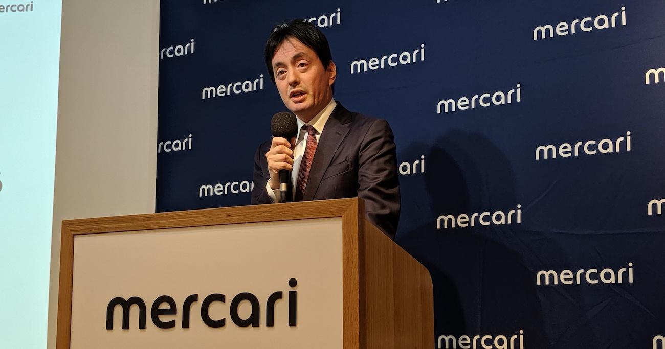 メルカリの「成長シナリオ」に黄信号、頼みの国内流通総額が初の減少