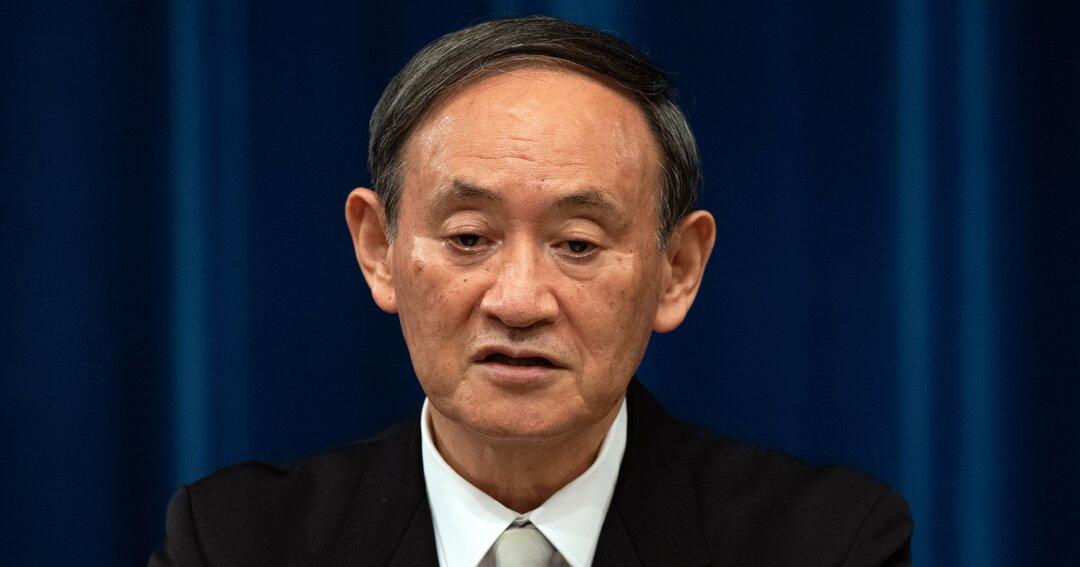 菅政権ばかりか、日本学術会議も「学問の自由」を守れていない現実