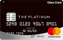「Orico Card THE PLATINUM」のカードフェイス