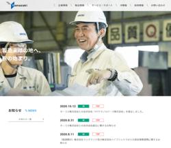 ヤマザキは、自動車メーカー向け専用工作機械の機械設計・製造などを手掛ける工作機械メーカー。