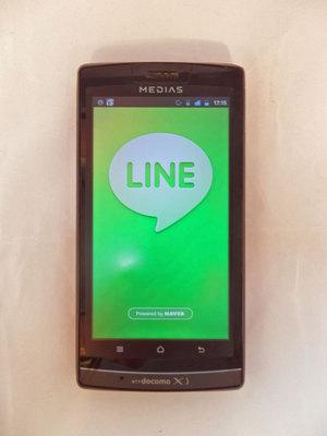 LINEなどの無料通話アプリなら、メッセージも通話も無料だ