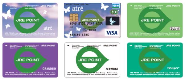 jre ポイント カード