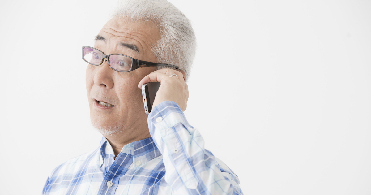 通信費の家計負担、実は高齢者ほど重荷になっている