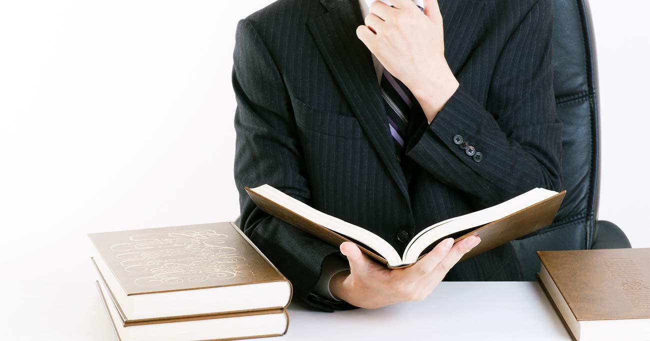 「本との対話」で知識の吸収率を高める方法