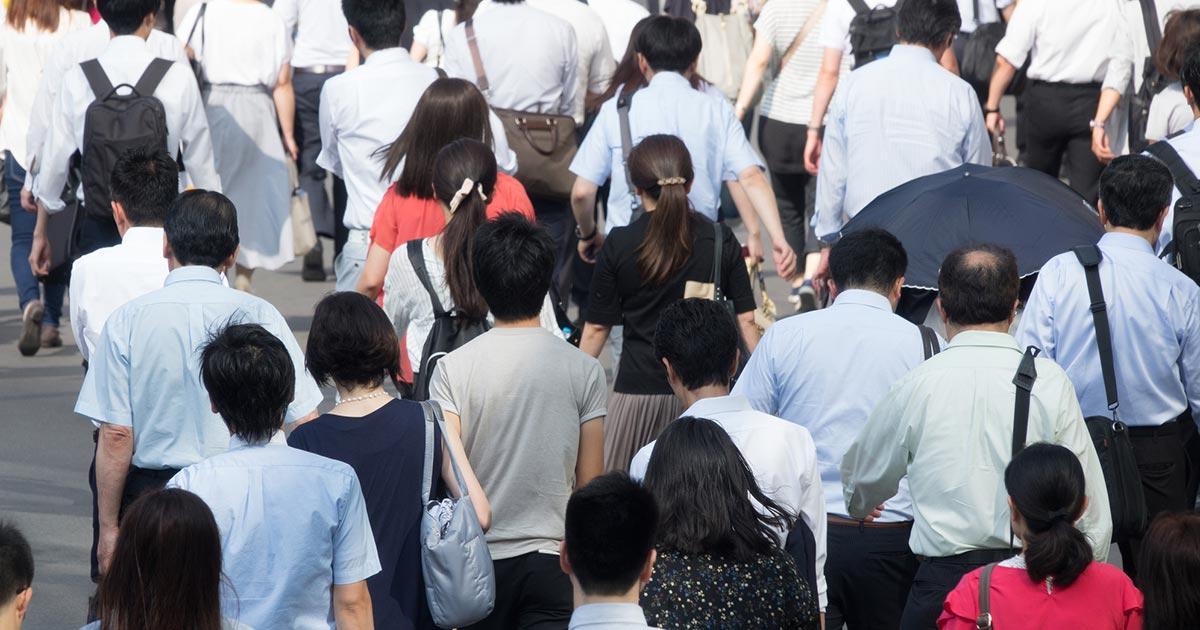 もはや「経済成長」では働き手が幸福になれない理由