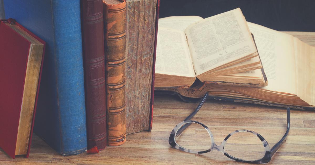 なぜ、古典を読んでも、人間力が身につかないのか?