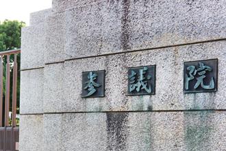 惨敗民進党が歩む「万年野党への道」