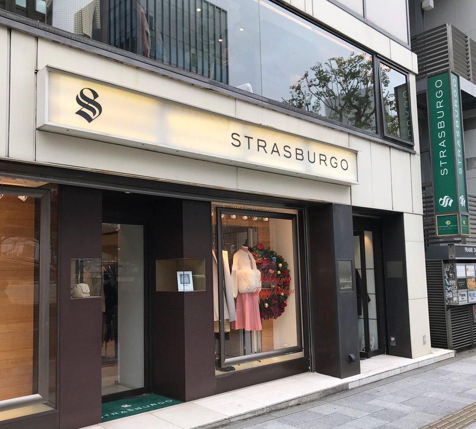 11月17日に東京地裁へ民事再生法の適用を申請したリデアが展開していたストラスブルゴ