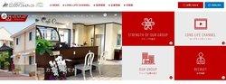 ロングライフホールディングは、関西中心に老人ホームなどを展開する企業。