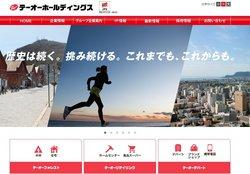 テーオーホールディングスは函館に本社を置き、流通事業や自動車関連事業を手掛ける企業。