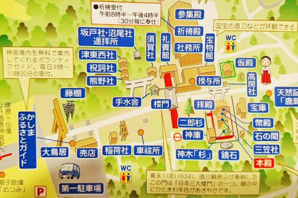 鹿島神宮のマップ