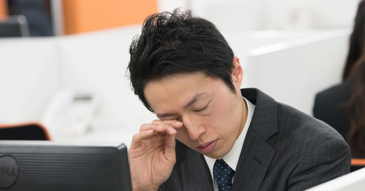 昼間の眠気がとめられない不眠症より怖い!? 過眠症