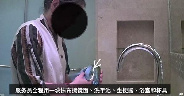 清掃スタッフが汚れたタオルでコップを拭いている動画の様子