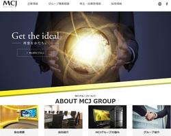 MCJ(6670)の株主優待