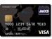 おすすめクレジットカード!高還元率のリーダーズカードの公式サイトはこちら