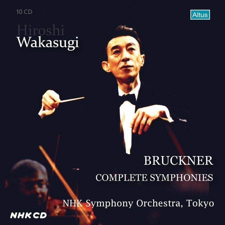 交響曲作家ブルックナーの魅力とは?若杉弘N響の全集を聞