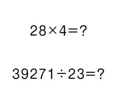 28×4=?