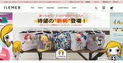 「ILEMER」はスタジオアタオが手掛ける女性向けのバッグなどのブランド。