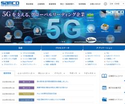 サムコは、半導体等電子部品製造装置の製造および販売を手掛ける会社。