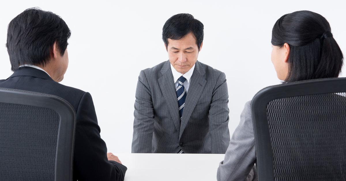 社内で「困った人」と評価されてしまう人の共通点
