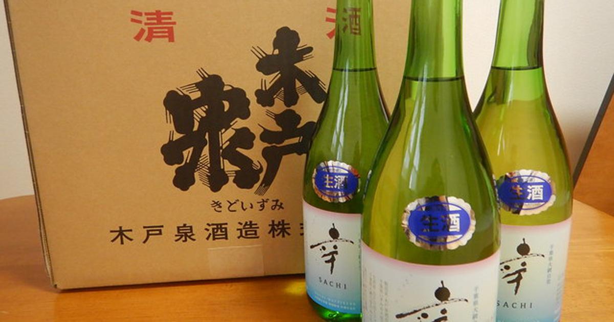 知的障害者が作る米からブランド日本酒を誕生させた支援者の信念
