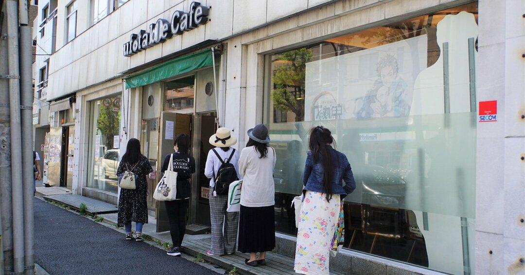 東京国税局から告発されたアニメ制作会社「ユーフォーテーブル」が運営するカフェ(5月29日撮影、東京都中野区)