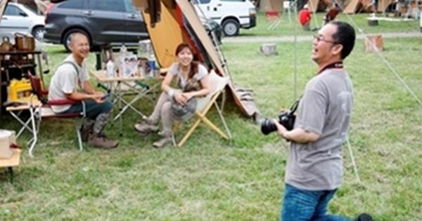 社長が年間60泊もキャンプに出かけ、未来をつくる経営