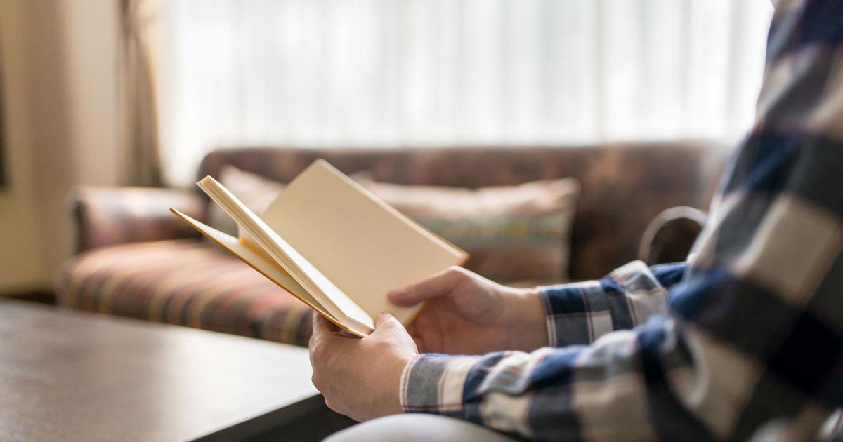 年末年始に読むべきビジネス書5選!2018年ベストセラーから厳選