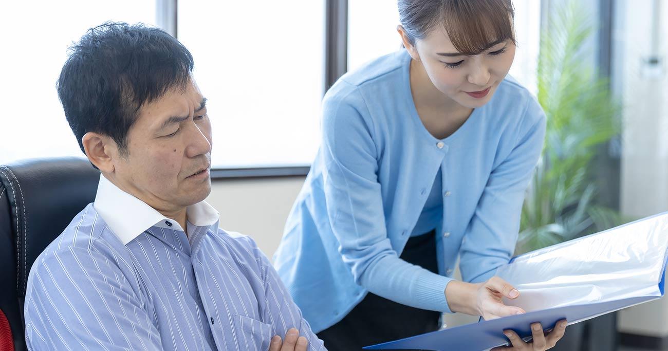 職場の「意固地でめんどくさい人」、5つのタイプ別対処法