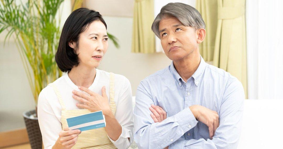 金融庁が「つみたてNISA」を勧める切実な理由、日本がダメになっても大丈夫?
