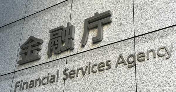 金融庁が生保に怒りの鉄槌!節税・外貨建て保険に「是正指導」