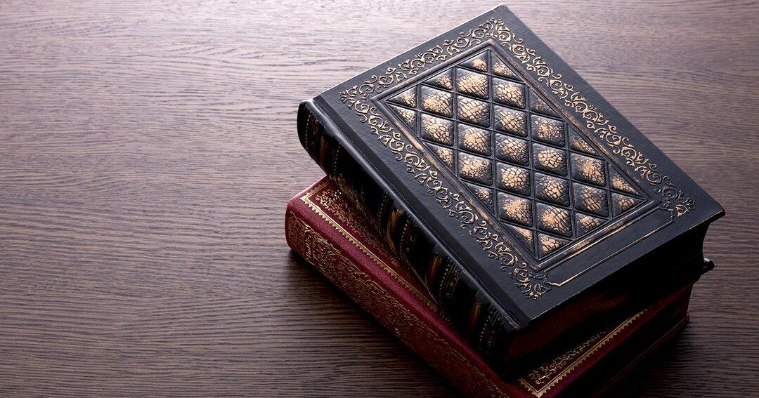 僕が学生時代に<br />とても感銘を受けた<br />2冊の古書