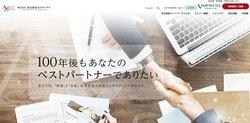 青山財産ネットワークスは、財産コンサルティング事業などを手掛ける企業。