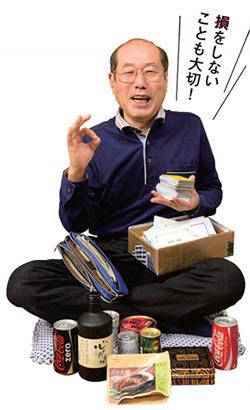 桐谷さんおすすめの利回り4%超の株主優待株を紹介!優待名人・桐谷さんが損しないために実践している、株主優待株選びの3つの条件と売買のタイミングとは?