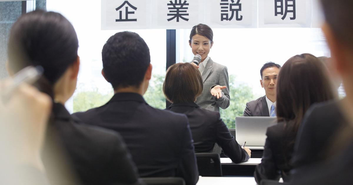 新卒「内定辞退者」が出ない中小・ベンチャー企業の採用は何が違うのか