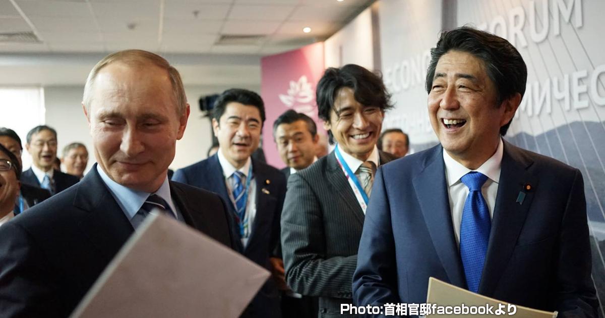 日露首脳会談が「負け組同士の歩み寄り」になる懸念