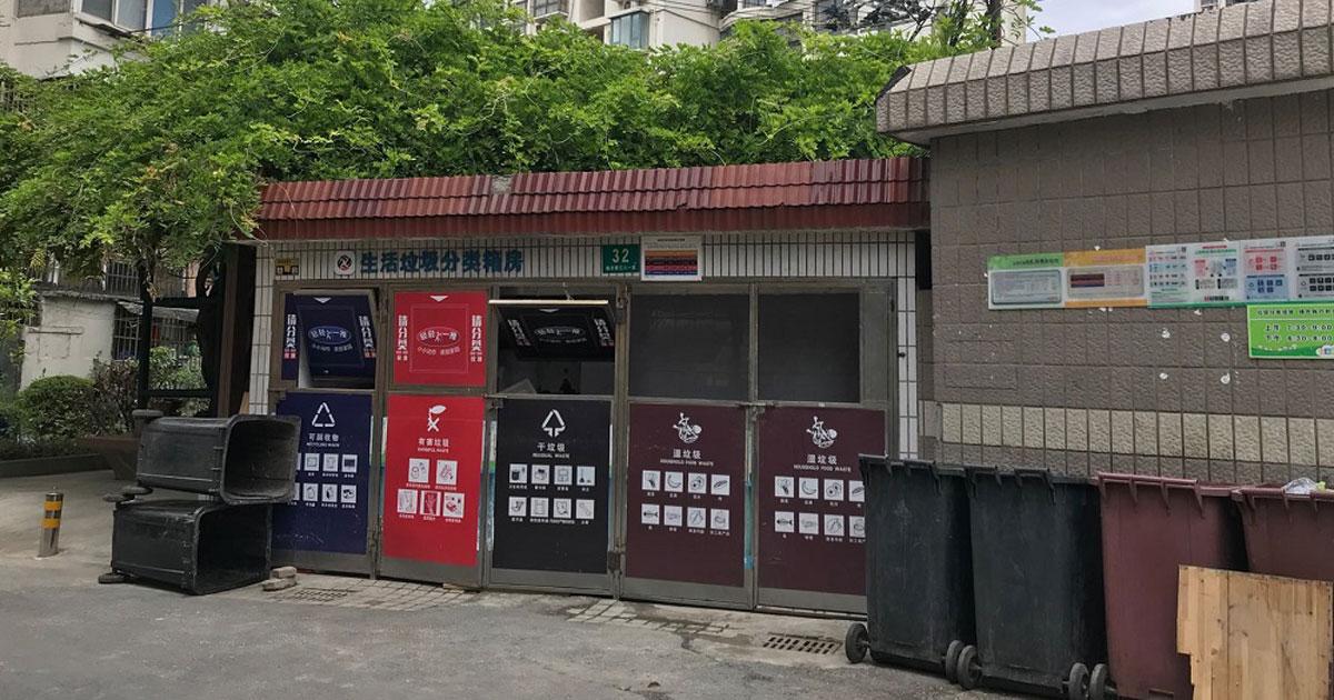 中国が日本の「ごみ分別」を手本として注目している理由
