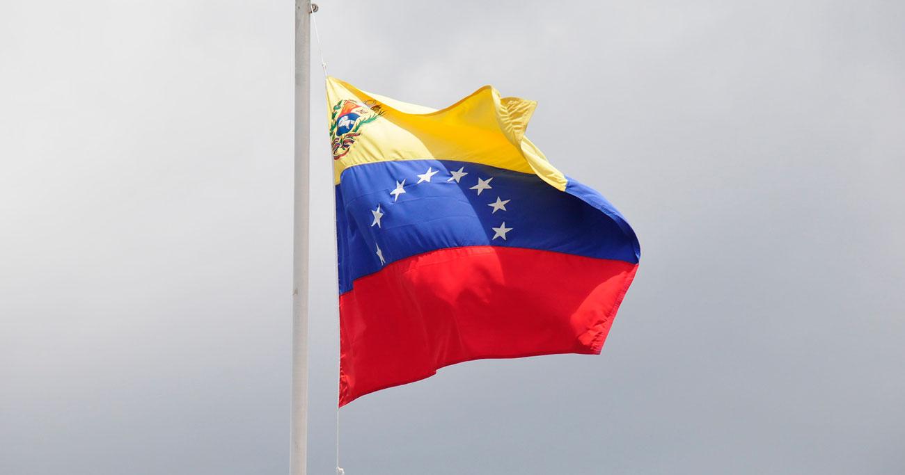 一触即発のベネズエラ、「独裁vs民主化」の図式に翻弄される悲惨