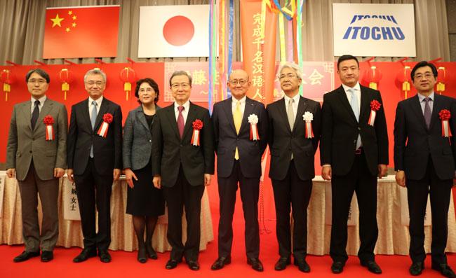中国語を話せる社員が1000人突破、伊藤忠商事の課題