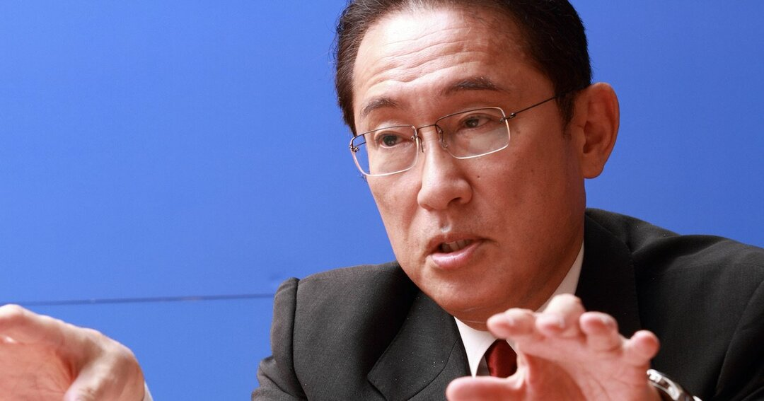 岸田文雄・前自民党政調会長