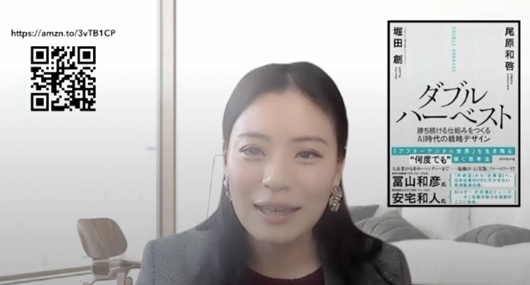 日本で時価総額1兆円超のベンチャーが育たない決定的な理由【ゲスト:入山章栄さん】