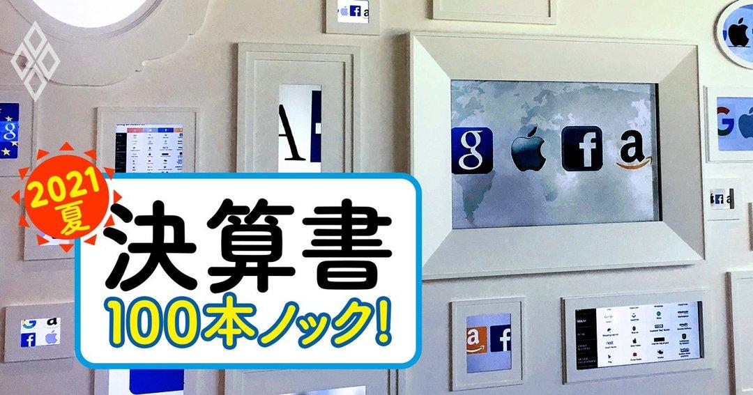 100本ノック夏#10