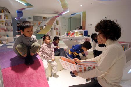 北京の「蒲蒲蘭絵本館」