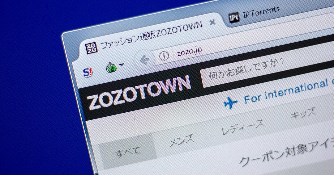ZOZOの営業利益はなぜ減り続けているのか?