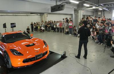 ファンとプレス関係者が同時に体験する、コルベット特別仕様車の発表会の模様
