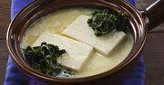 クリーミーなごま味噌豆乳スープがクセになる絶品「湯豆腐」レシピ!